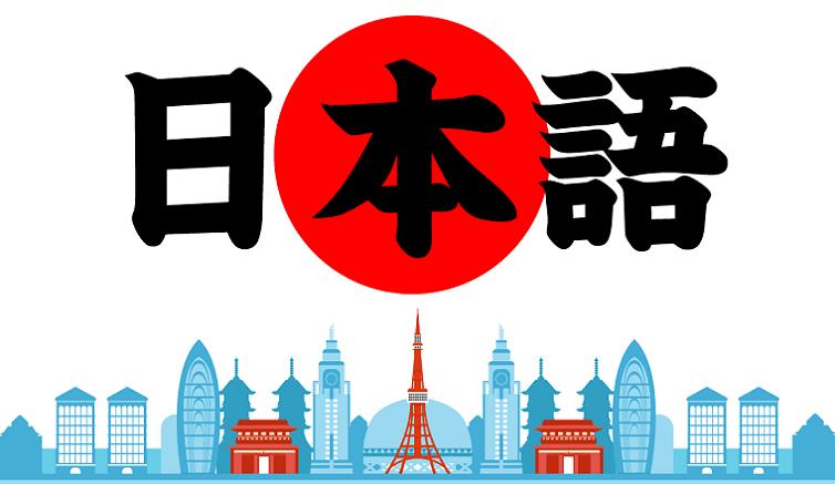 japonca index sorunu